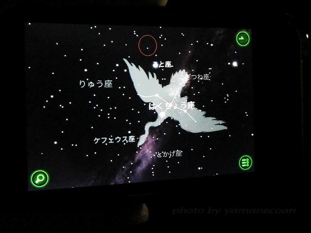iPhone4で星空散歩.jpg